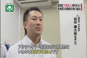 TV_Kentaro